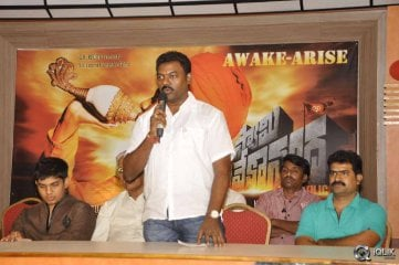 Swami Vivekananda Movie Pressmeet