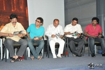 Swiss Bank Ki Daredi Movie Audio Launch