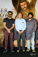 Sye Raa Movie Trailer Launch