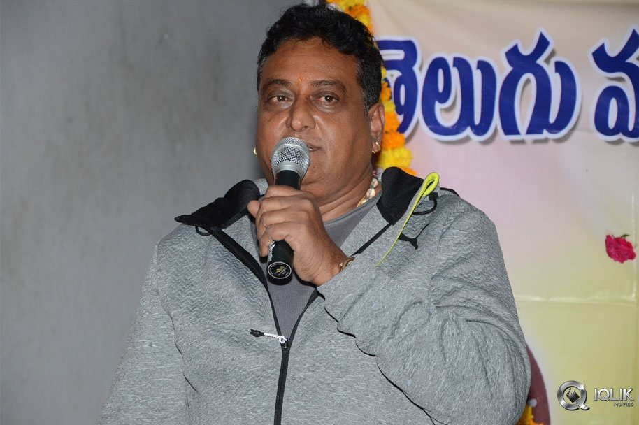 Telugu movie Dubbing Artists Union Calendar Launch Photos