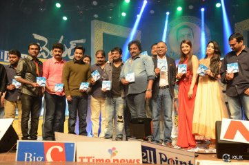 Temper-Movie-Audio-Launch