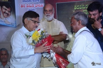 Tera-Venuka-Dasari-Book-Launch-Photos