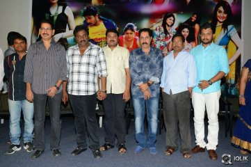 Tharuvatha Katha Movie Trailer Launch