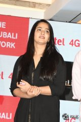 The Baahubali Network Launch