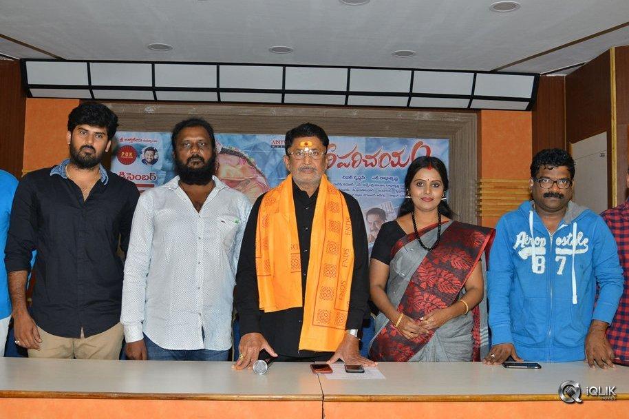 Tholi-Parichayam-Movie-Pressmeet