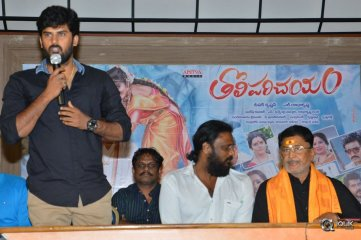 Tholi-Parichayam-Movie-Pressmeet