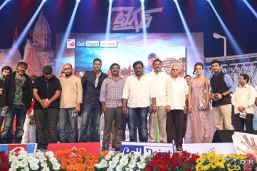 Tiger-Movie-Audio-Launch