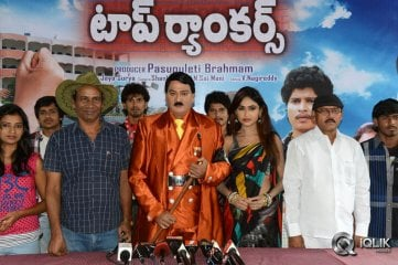 Top-Rankers-Movie-Pressmeet