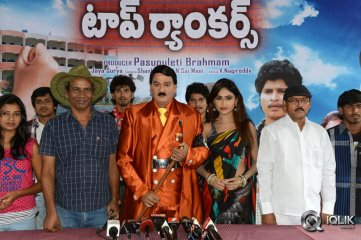 Top Rankers Movie Pressmeet