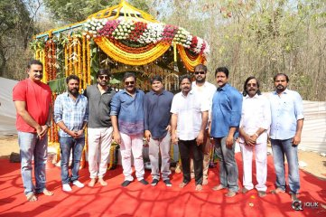 Touch Chesi Chudu Movie Opening