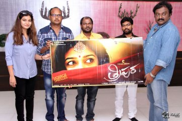 Tripura Movie First Look Launch By VV Vinayak
