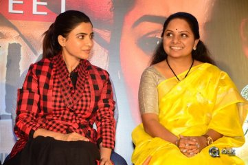 U Turn Movie Successmeet