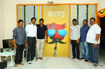 Ungarala Rambabu Movie First Look Launch