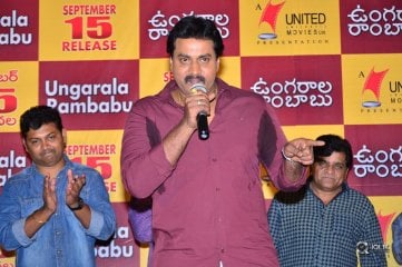 Ungarala Rambabu Movie Pre Release Event