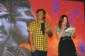 Upendra 2 Movie Audio Launch