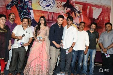 Vaishakham Movie Audio Launch