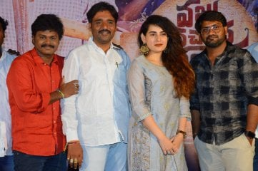 Vajrakavachadhara Govinda Movie Success meet