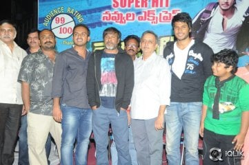 Venkatadri-Express-Press-Meet