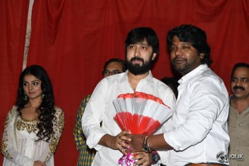 Venkatapuram-Movie-First-Look-Launch