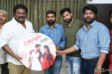 Venkatapuram Movie First Song Launch By VV Vinayak