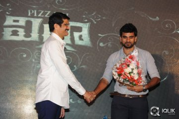 Villah-Pizza-2-Movie-Audio-Launch