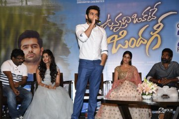 Vunnadhi Okate Zindagi Movie Pre Release Function