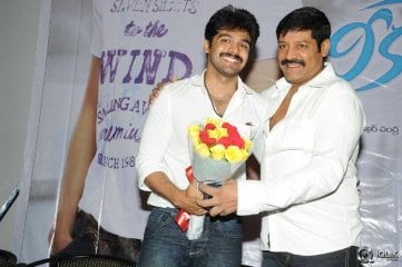 Weekend-Love-Movie-Pressmeet