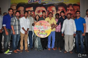 Where is Vidya Balan Movie Audio Launch