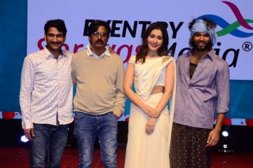 World Famous Lover Movie Pre Release Event at Vizag