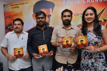Yaman Movie Audio Launch