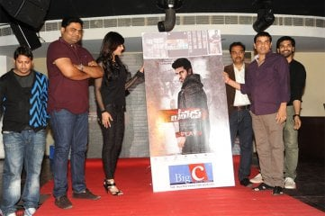 Yevadu-App-Launch