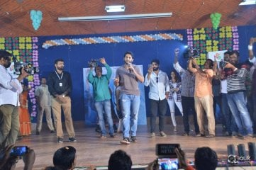 Yuddham Sharanam Team at Eluru And Bhimavaram Colleges