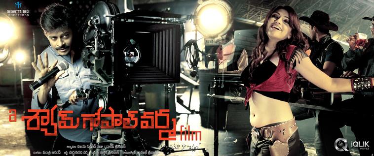 A-Shyam-Gopal-Varma-Film