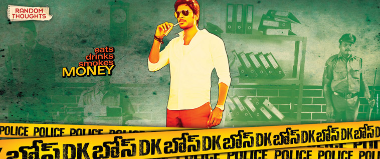 DK-Bose