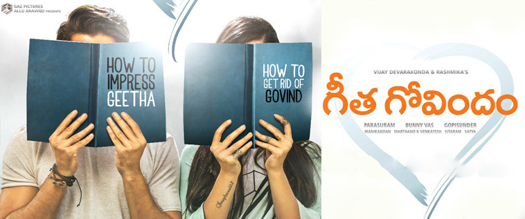 Geetha-Govindam