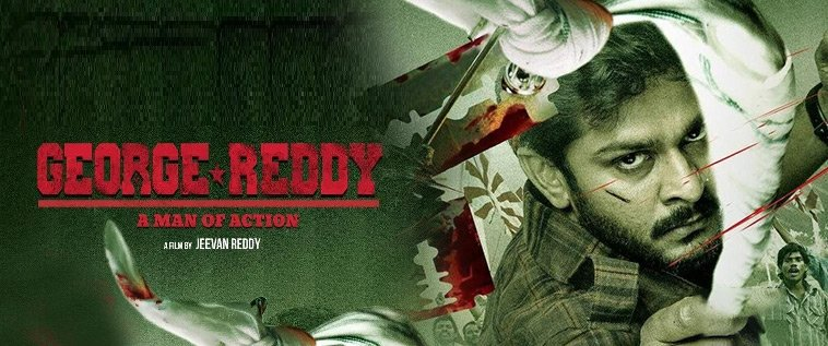George-Reddy