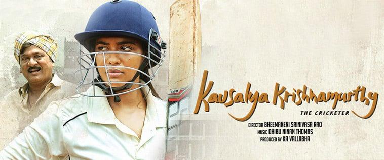 Kousalya-Krishnamurthy