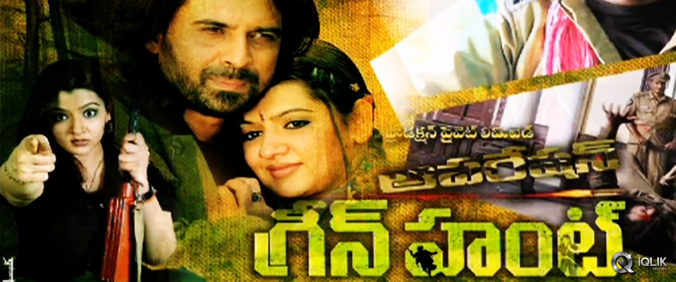 Operation-Green-Hunt