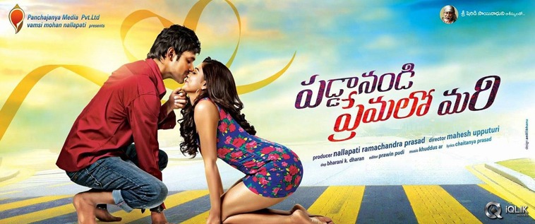 Paddanandi Premalo Mari Telugu Movie Review,Varun Sandesh,Vithika