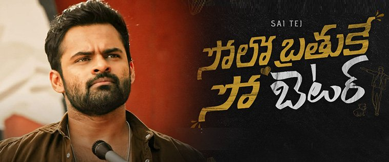Solo-Brathuke-So-Better