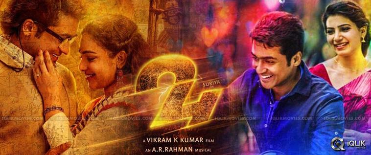 24-The-Movie