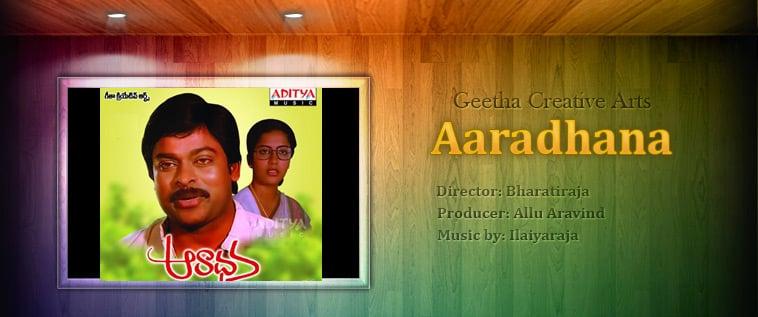Aaradhana-(1987)