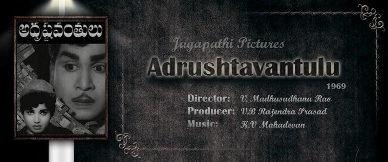 Adrushtavanthulu