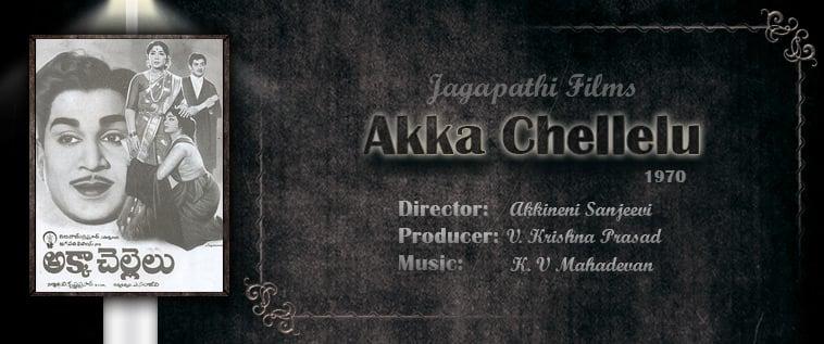 Akka-Chellelu
