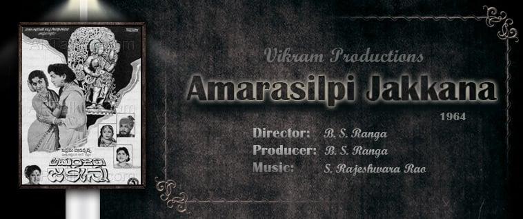 Amarasilpi-Jakkana