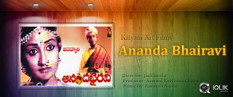 Ananda-Bhairavi