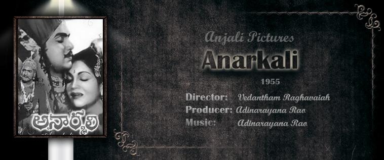 Anarkali-(1955)
