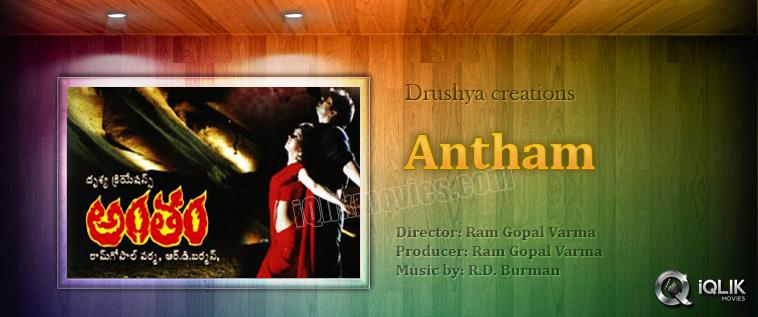 Antham
