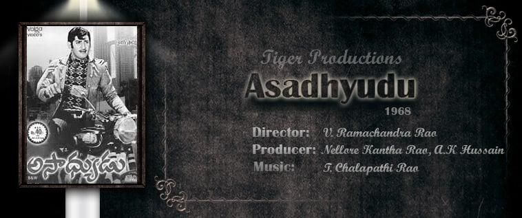 Asadhyudu-(1968)