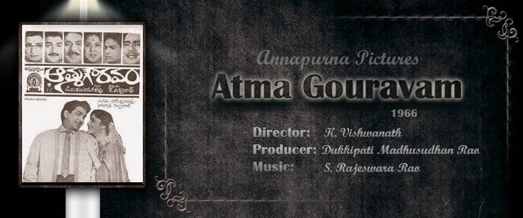 Atma-Gouravam